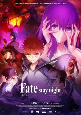 FATE/SATY NIGHT HEAVEN'S FEEL II - LOST BUTTERFLY 18 e 19 giugno nelle sale spazioCinema di Milano, Monza, Cremona e Treviglio